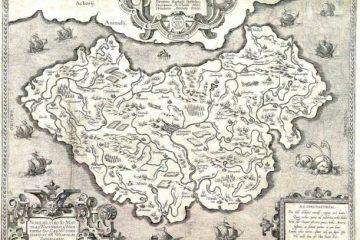 Абрахам Орелий (1527-1598). Карта острова Утопия. Иллюстрация к книге Томаса Мора. Гравюра. Около 1595.