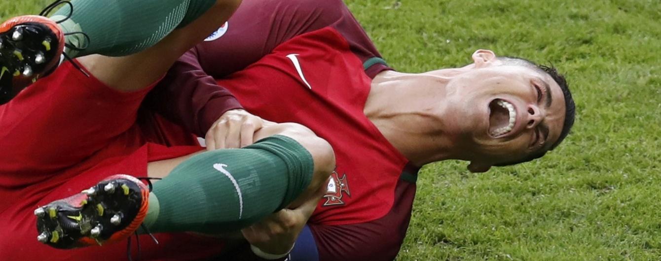 И все же травма Роналду в финале Евро-2016 доставила болельщикам куда больше переживаний!