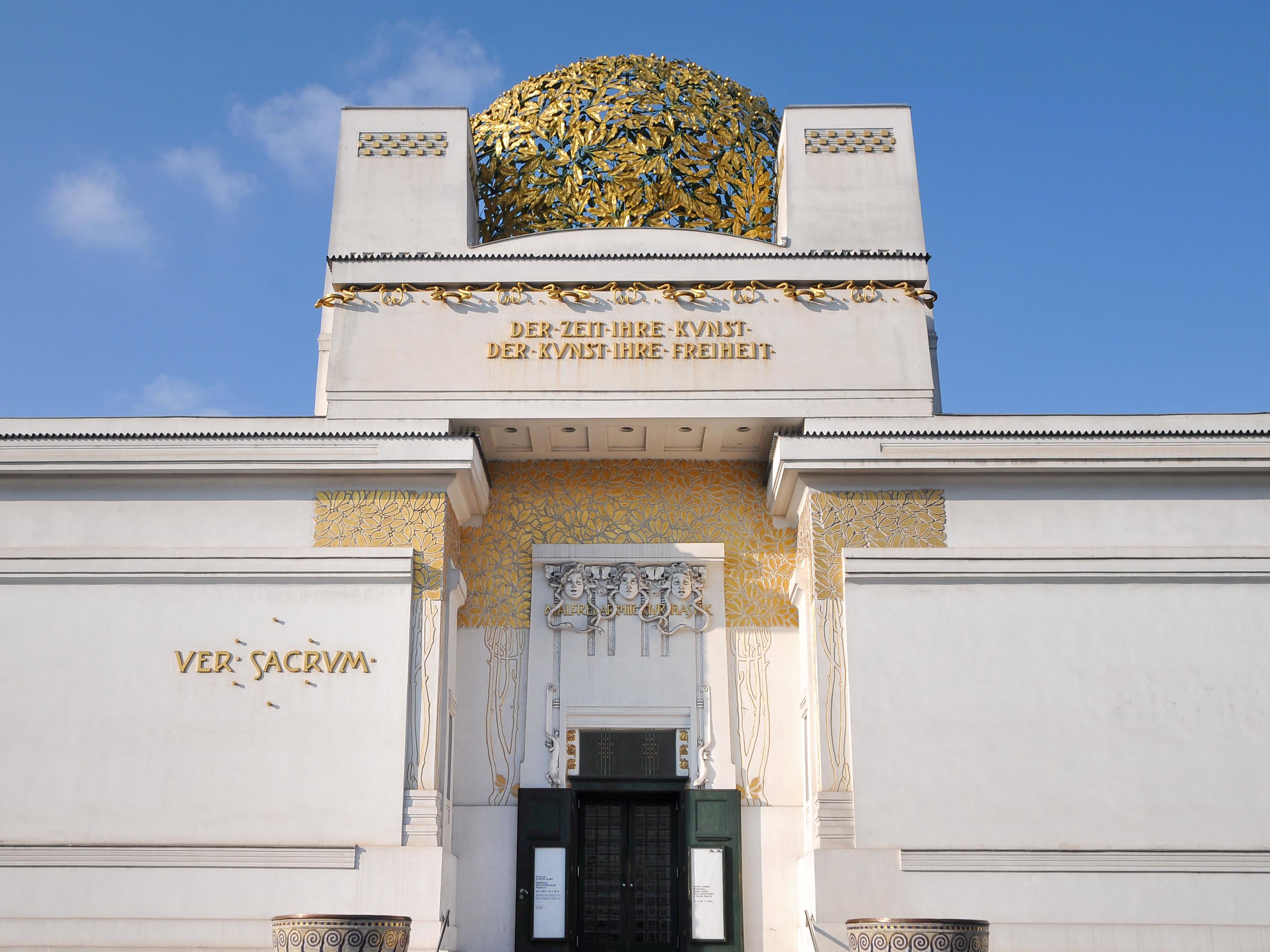 Йозеф Мария Ольбрих. Дом Сецессиона. 1897-1898. Вена.