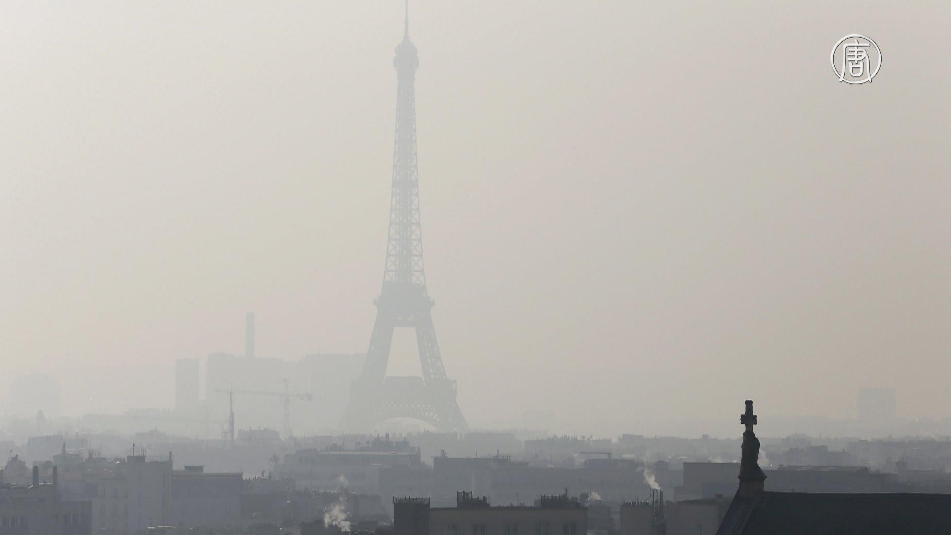 Днем Париж окутан смогом.