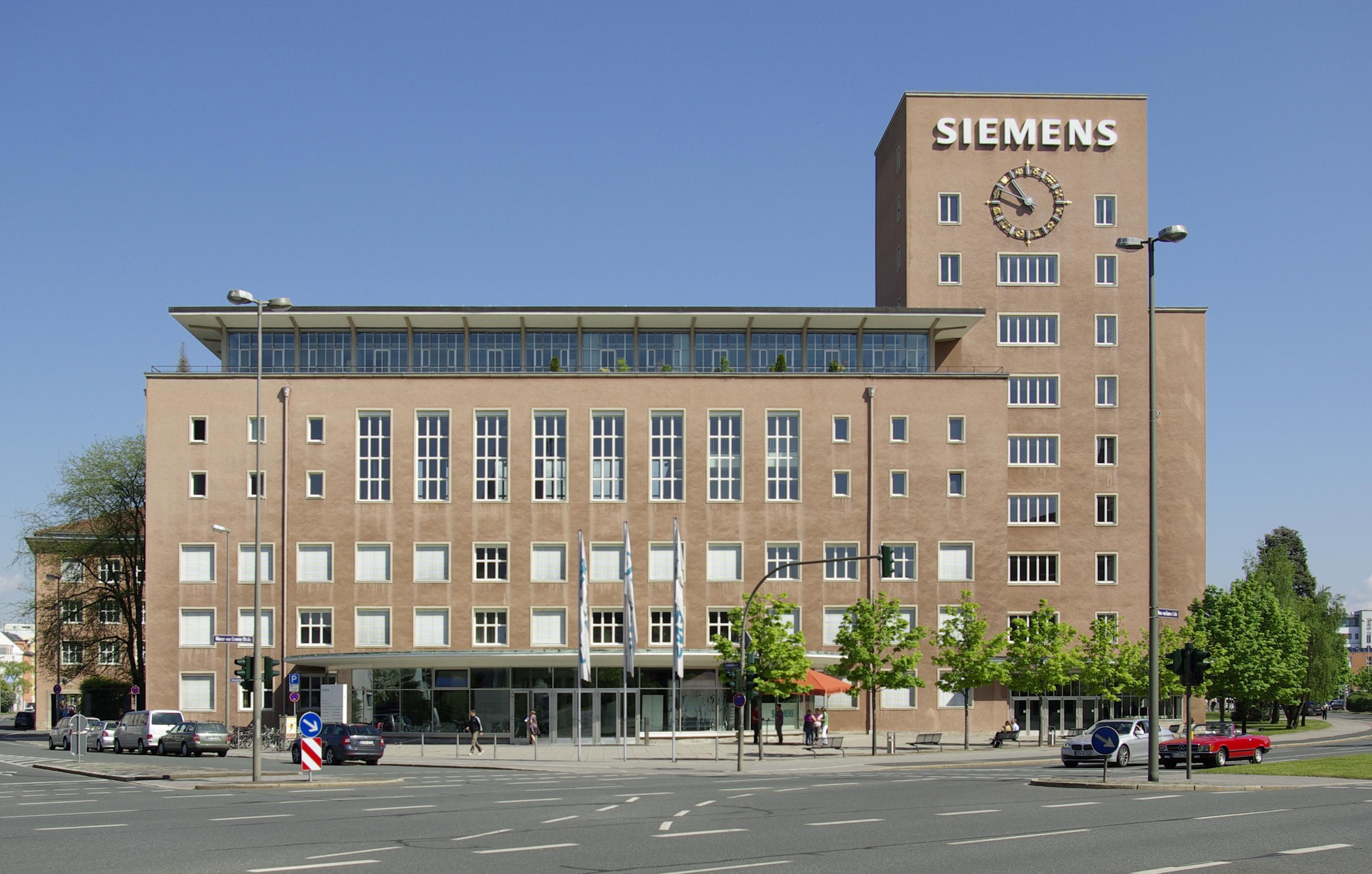 Штаб-квартира Siemens.
