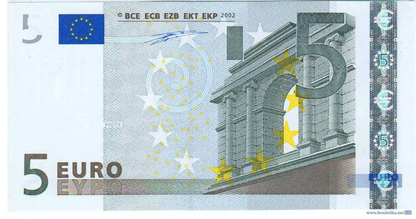 Банкнота 2002 года номиналом 5 евро: цвет – серый, архитектурный стиль – античный. Источник http://rosgsm.ru/