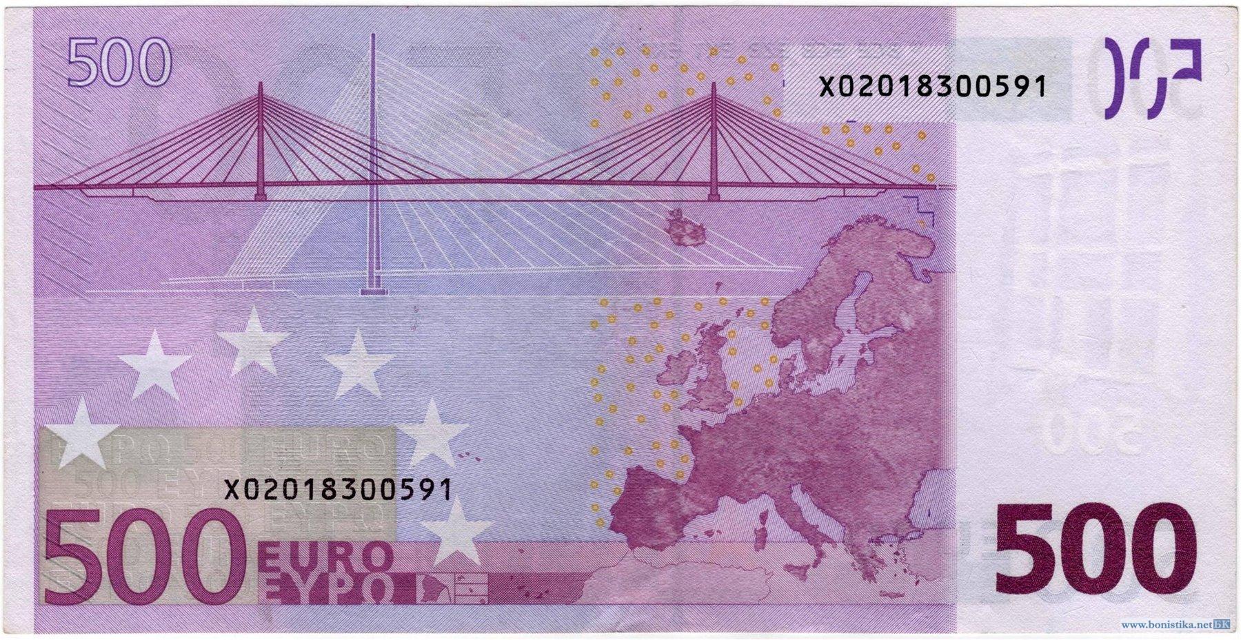 Банкнота 2002 года номиналом 500 евро: цвет – фиолетовый, архитектурный стиль – современная архитектура. Источник https://bonistika.net/