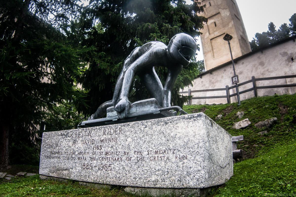 Памятный знак истории скелетона. Источник http://www.artemachkasov.com/