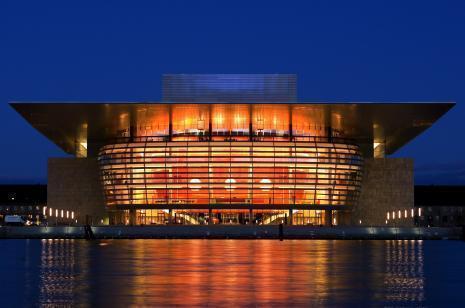 Здание оперы. Источник http://photos.wikimapia.org/