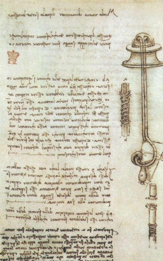 Поплавок с дыхательными трубками для водолаза. Рисунок Леонардо да Винчи. Между 1508 и 1518. «Кодекс Арундела». Британский музей, Лондон. Источник http://artsabbia.by/